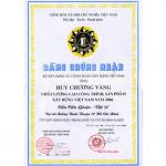 2004年南西贡阮文灵大道芹宜桥获越南建筑工程质量金奖